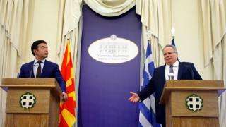Κοτζιάς: Η ΠΓΔΜ μπορεί να γίνει μέλος του ΝΑΤΟ με συμβιβασμό στο ονοματολογικό