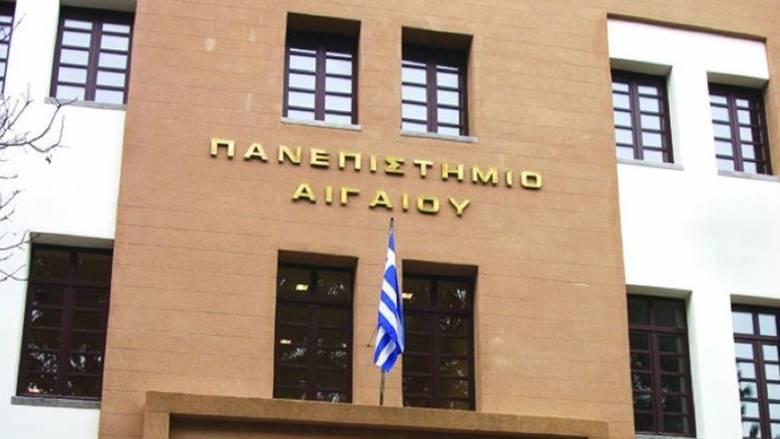 Σεισμός Μυτιλήνη: Αναστολή λειτουργίας σε κτίρια του Πανεπιστημίου Αιγαίου