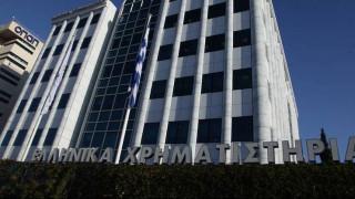 Σε αναμονή το Χρηματιστήριο εν όψει Eurogroup