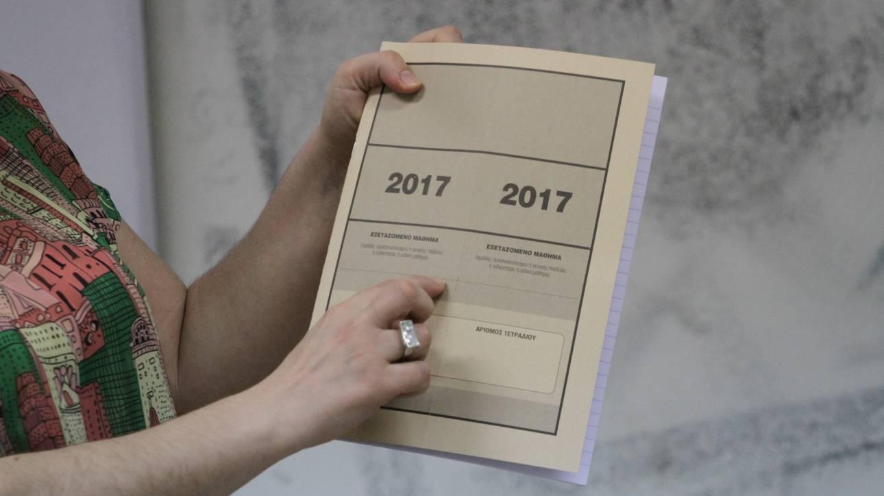 Πανελλήνιες 2017: Μαθήματα ειδικοτήτων για τους υποψηφίων των ΕΠΑΛ την Πέμπτη
