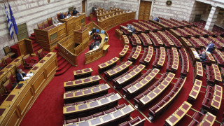 Έντονη αντίδραση Δημοκρατικής Συμπαράταξης για το «Θέμα της ημέρας» στο site της Βουλής