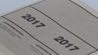 Πανελλήνιες 2017: Τα θέματα στα μαθήματα των ΕΠΑΛ