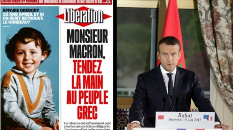 Liberation: «Κύριε Μακρόν, δώστε το χέρι σας στον ελληνικό λαό» (pic)