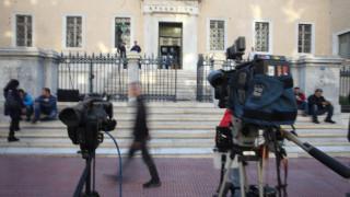 Στη Βουλή η κατάργηση του άρθρου για τις τηλεοπτικές άδειες που έκρινε αντισυνταγματικό το ΣτΕ