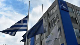 ΝΔ για απόφαση Eurogroup: «Άλμα κάτω από τον πήχη»
