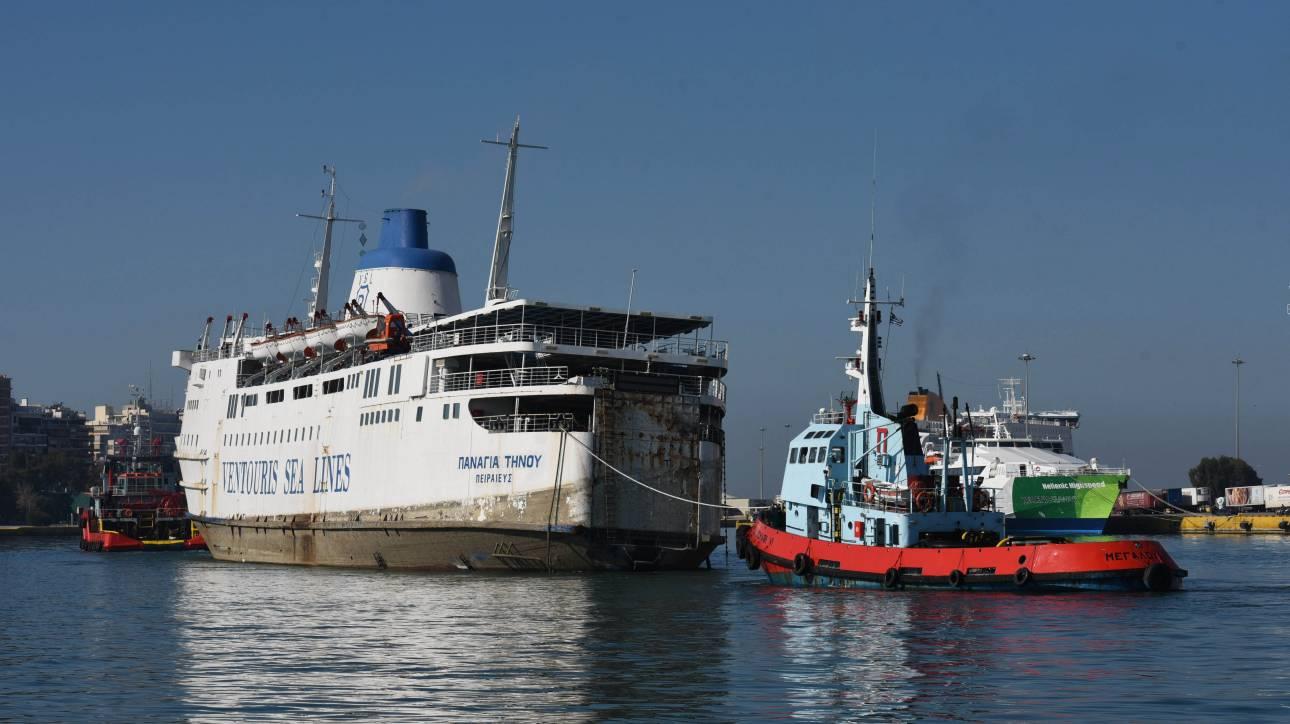 Ρόδος: Αίσιο τέλος με την φωτιά στο φορτηγό οχηματαγωγό πλοίο
