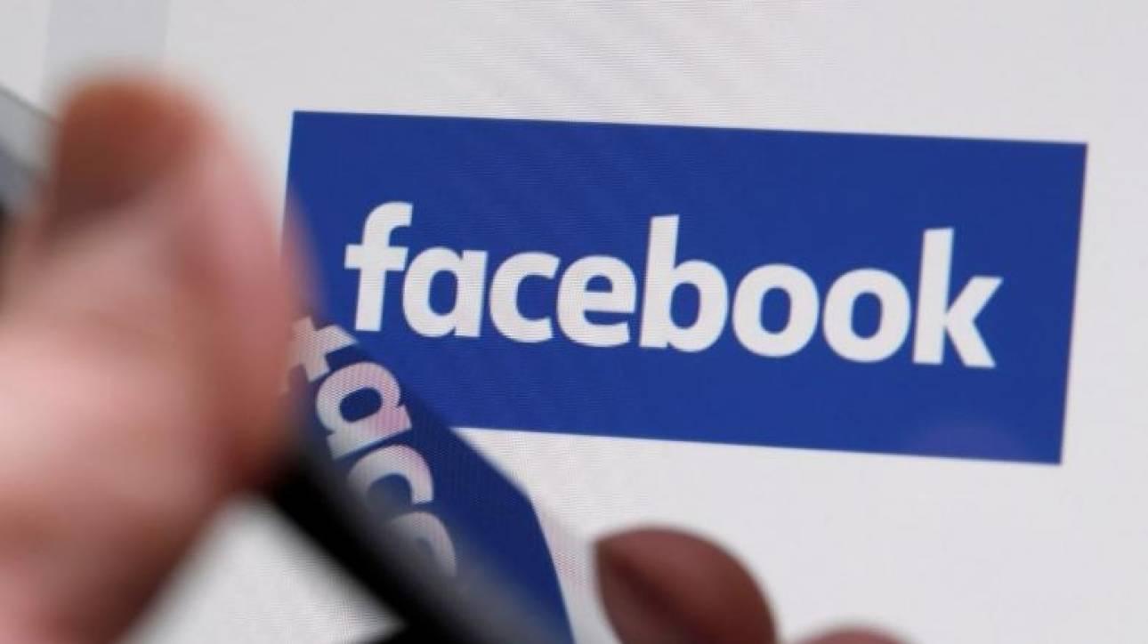 Ποινή θανάτου για ποσταρίσματα στο Facebook