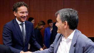 Αναπτυξιακή Τράπεζα θα δημιουργήσουν Ελλάδα- θεσμοί