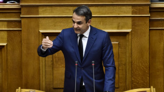 Προ ημερησίας συζήτηση για το Eurogroup ζητά ο Κ.Μητσοτάκης