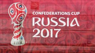 Confederations Cup 2017: Πρόβα Μουντιάλ στη Ρωσία (pic+vid)