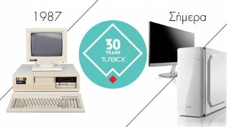 Turbo-X: 30 χρόνια τεχνολογίας!