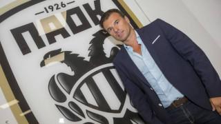 Super League: Ο Σέρβος Στανόγεβιτς νέος προπονητής του ΠΑΟΚ
