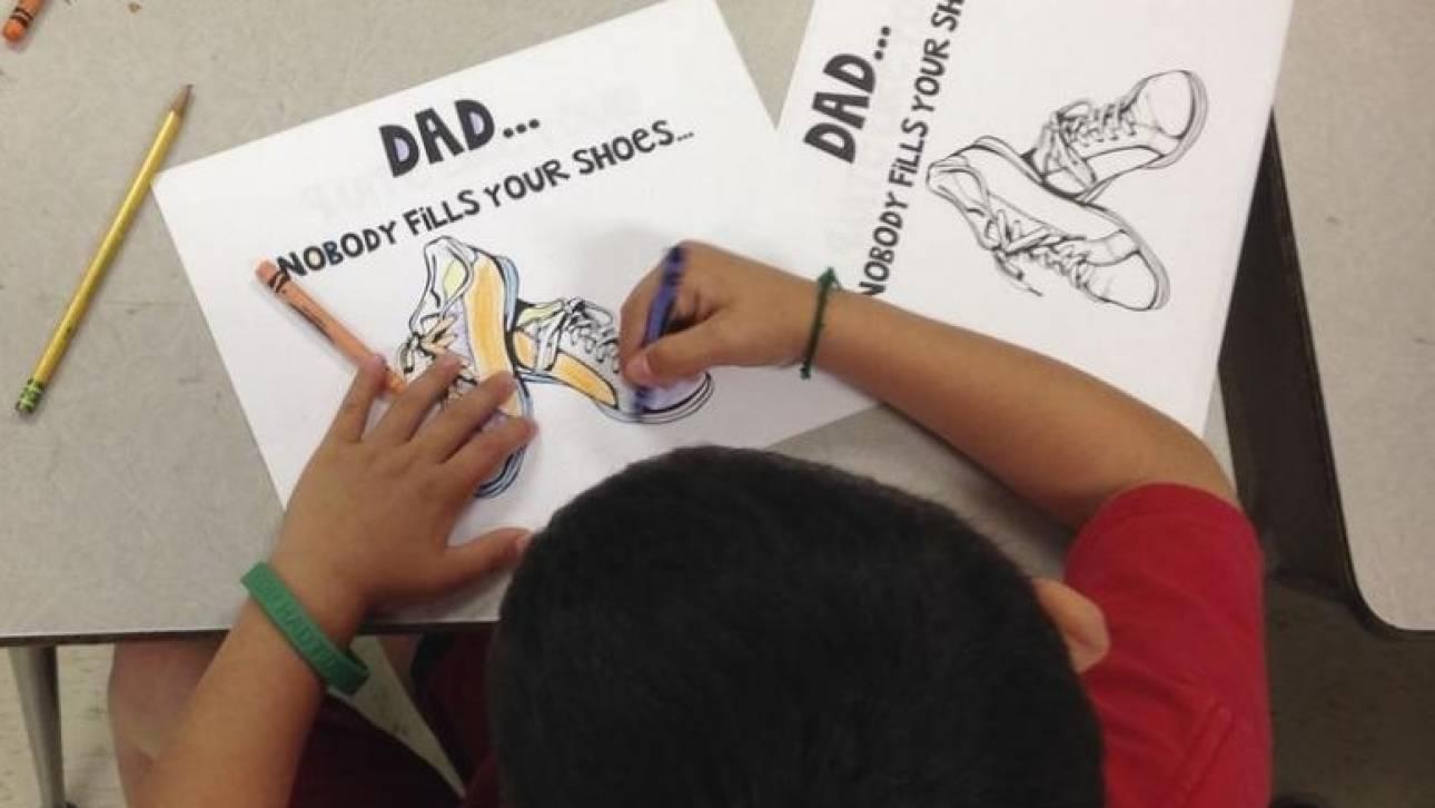 Παγκόσμια Ημέρα Πατέρα: 55% των παιδιών δεν παίζουν με τους μπαμπάδες τους