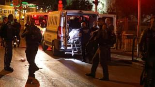 Ισραήλ: Ένοπλοι άνοιξαν πυρ εναντίον ομάδας αστυνομικών - Μία νεκρή