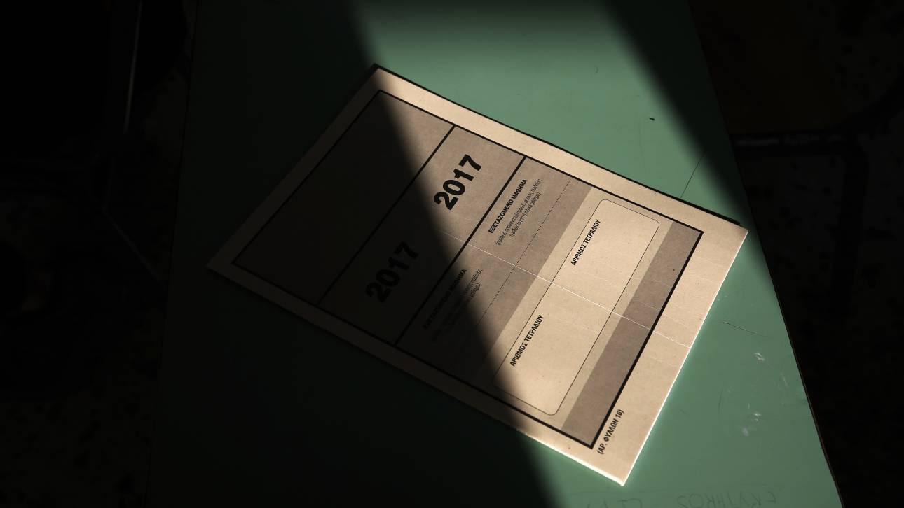Πανελλήνιες 2017: Συνεχίζονται σήμερα για τους υποψήφιους των ΕΠΑΛ