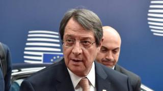 Αναστασιάδης για Κυπριακό: Είναι η ώρα της Τουρκίας