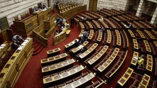 Στη Βουλή το νομοσχέδιο για τα πνευματικά δικαιώματα