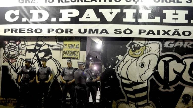 Νεκρός φίλαθλος της Κορίνθιανς σε επεισόδια στη Βραζιλία (vid)