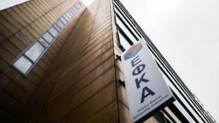 Ο ΕΦΚΑ βουλιάζει σε χρέη 22,49 δισ. ευρώ