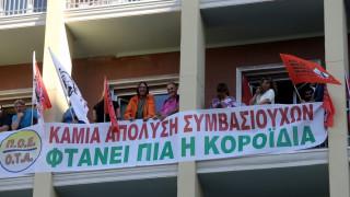 Έφοδος και κατάληψη εργαζομένων στο υπουργείο Εσωτερικών (pics)