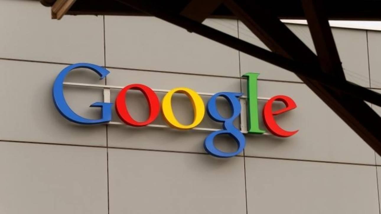Google: Μέτρα για αντιμετώπιση του τρομοκρατικού περιεχομένου