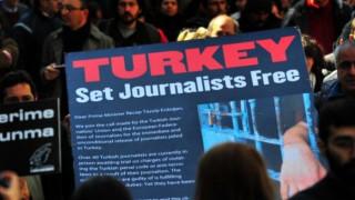 Τουρκία: Άρχισε η δίκη των δημοσιογράφων για το πραξικόπημα του Ιουλίου