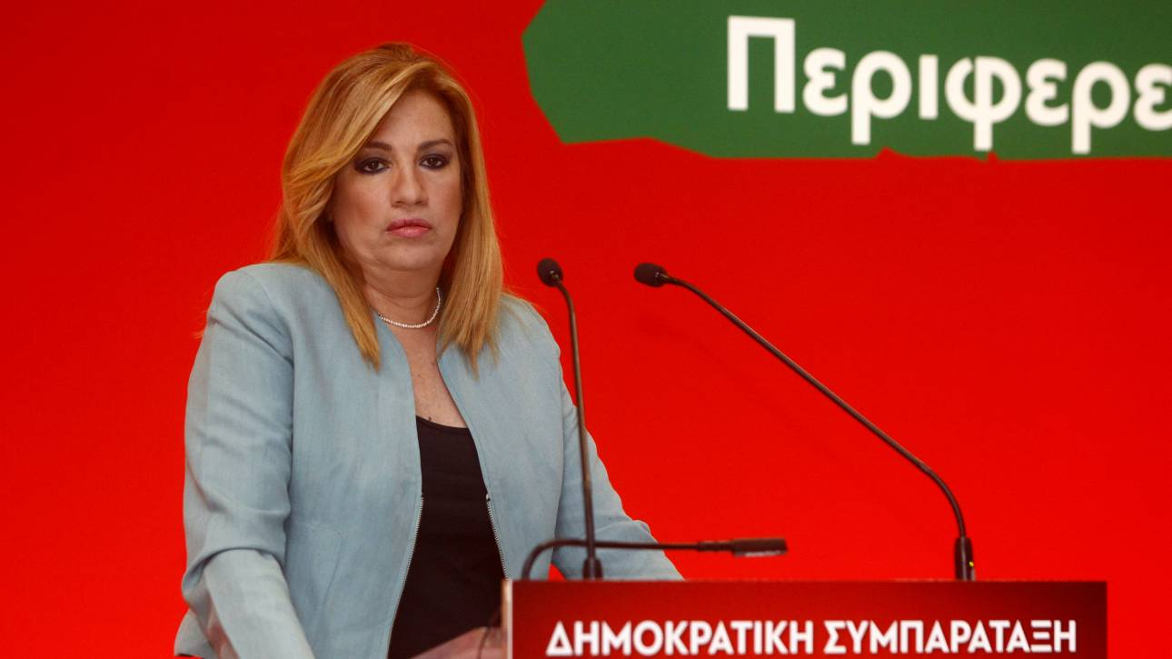 Γεννηματά: H κυβέρνηση Τσίπρα κοστίζει πολύ ακριβά στον λαό
