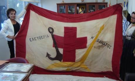 Ντοκουμέντο: Το λάβαρο και η «Κάσσα» με τις δαπάνες των Ψαριανών στην Ελληνική Επανάσταση (vid&pics)