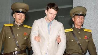 Πέθανε Αμερικανός φοιτητής που είχε φυλακιστεί στη Βόρεια Κορέα
