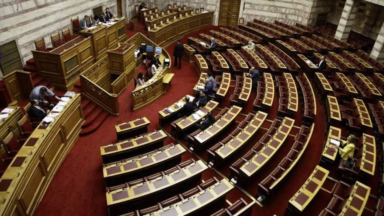 Αλλαγές στον κανονισμό της Βουλής - Τι αλλάζει στην εκλογή του Προέδρου