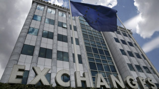 Eurostat: Από τι αποτελείται το ελληνικό χρέος (pics)