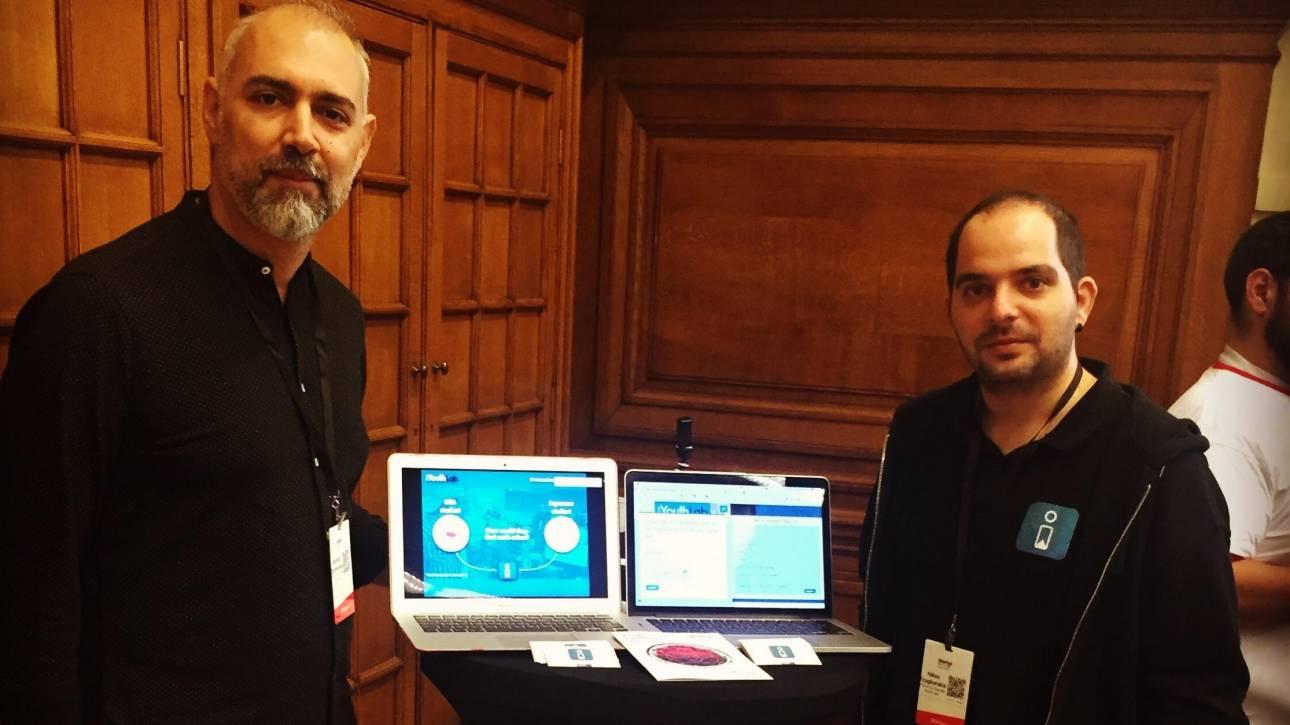 Έλαμψε στο Λονδίνο το ελληνικό  iYouth Lab