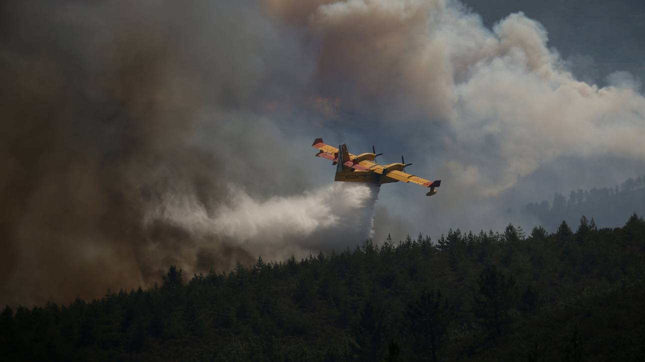 Πορτογαλία: Συνετρίβη Canadair που επιχειρούσε για την κατάσβεση της φωτιάς