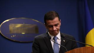 Ρουμανία: Έπεσε η κυβέρνηση έπειτα από πρόταση μομφής κατά του πρωθυπουργού