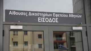 Αίτηση αναίρεσης της δίωξης των στελεχών του ΤΑΙΠΕΔ