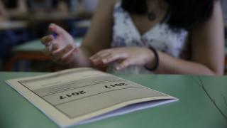 Πανελλαδικές εξετάσεις 2017: Οι ημερομηνίες των ειδικών μαθημάτων