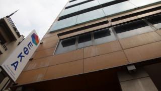 «Ποντικοί» και στον ΕΦΚΑ – Πώς εξαφανίστηκαν 80.000 ευρώ