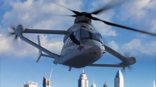 Η Airbus αποκάλυψε το ελικόπτερο του μέλλοντος