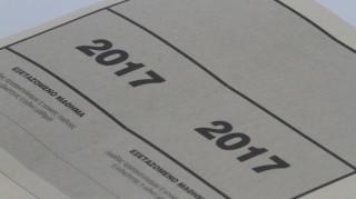 Πανελλήνιες 2017: Οδηγίες από το Οικονομικό Πανεπιστήμιο για τη συμπλήρωση των μηχανογραφικών