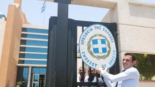 Κατάρ: Η Ελλάδα εκπροσωπεί το Κάιρο στη Ντόχα μετά το εμπάργκο