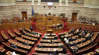 Ερώτηση στη Βουλή για τις στοιχηματικές εταιρείες