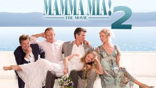 Από τη Σκόπελο στην Κροατία; To υπουργείο Τουρισμού για το Mamma Mia 2