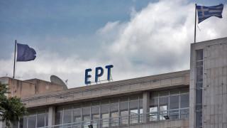 Η ΕΡΤ με προκήρυξη αναζητά νέο διευθύνοντα σύμβουλο