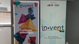 Invent ICT: Tα startups που πέρασαν στον επόμενο γύρο