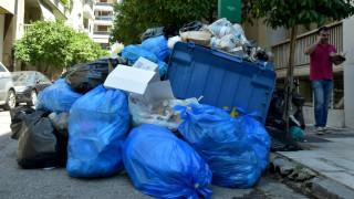 Υπουργείο Υγείας: Οδηγίες για την αντιμετώπιση του προβλήματος με τα σκουπίδια