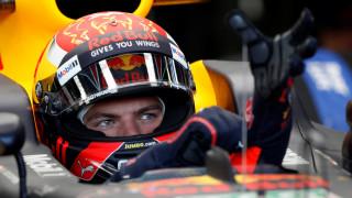 F1: «επεισοδιακά» τα ελεύθερα δοκιμαστικά στο Μπακού (vid)