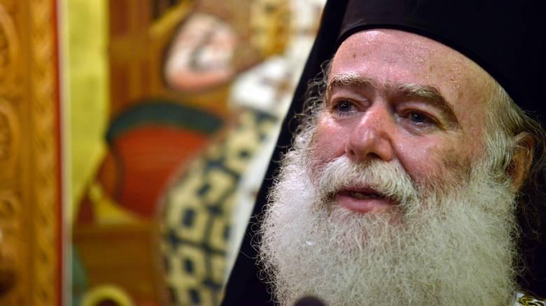 Πατριάρχης Αλεξανδρείας: Προσεύχομαι να κλείσει επιτέλους ο φαύλος κύκλος της βίας