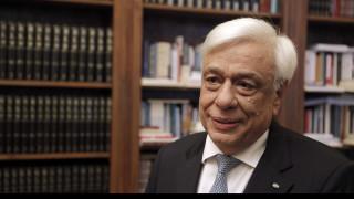 Παυλόπουλος για Τουρκία: Η φιλία και η καλή γειτονία προϋποθέτουν σεβασμό του διεθνούς δικαίου