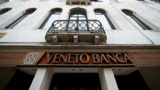 Ιταλία: Η κυβέρνηση Τζεντιλόνι επικύρωσε τη διάσωση δύο τραπεζών