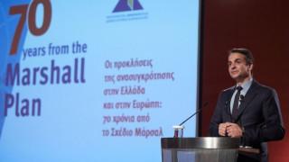 Μητσοτάκης: Οι Έλληνες θα τα καταφέρουμε και πάλι...